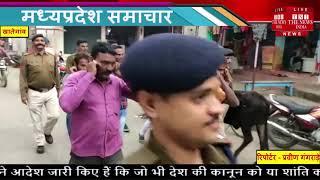 पुलिस ने कराई गुंडों की परेड // THE NEWS INDIA