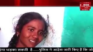 Hyderabad News  आरोपी की पत्नी ने खोला बड़ा राज ...THE NEWS INDIA