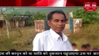 शराबी शिक्षक ने प्राथमिक बच्चों के साथ ....THE NEWS INDIA
