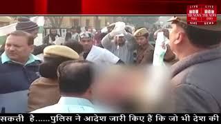 Uttar pradesh News // दुष्कर्म पीड़ित को आरोपियों ने जलाया, पीड़िता 2 किलोमीटर जाकर मदद मांगी
