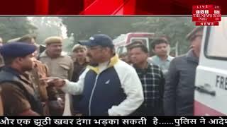 पीड़िता की हालत बेहद गंभीर बचने की नहीं // THE NEWS INDIA