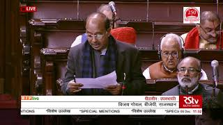 Shri Vijay Goel during Special Mentions in Rajya Sabha: 06.12.2019