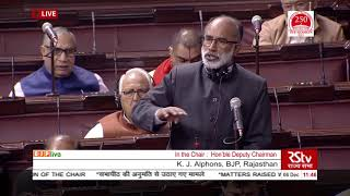 Shri K.J. Alphons on Matters Raised With The Permission Of The Chair in Rajya Sabha: 06.12.2019