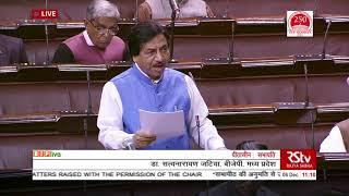 Dr. Satyanarayan Jatiya on Matters Raised With The Permission Of The Chair in Rajya Sabha