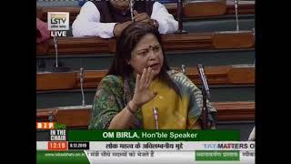Smt. Meenakashi Lekhi raising 'Matters of Urgent Public Importance' in Lok Sabha: 06.12.2019