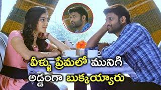 వీళ్ళు ప్రేమలో మునిగి అడ్డంగా బుక్కయ్యారు | Law Telugu Movie Scenes | Mouryani