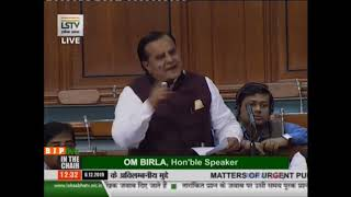 Shri Sukhbir Singh Jaunapuria raising 'Matters of Urgent Public Importance' in Lok Sabha: 06.12.2019