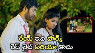 రేయ్ ఇది పార్క్ రెడ్ లైట్ ఏరియా కాదు | Watch Hyderabad Love Story Full Movie on Youtube