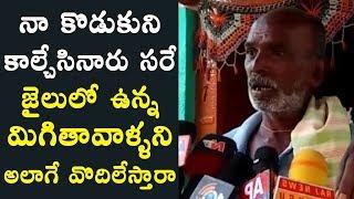 Disha Case Accused Shiva Father Sensational Comments