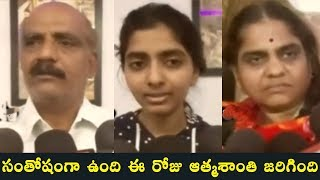 Disha Family Express Their Happy Over Government Reaction On Disha Issue