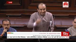Dr. Sudhanshu Trivedi on the Representation of the people (Amendment) Bill, 2014 in RS