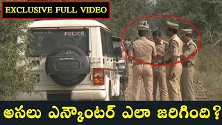 Priyanka Reddy కేసు నిందితుల Encounter Exclusive Visuals | Disha Case Updates