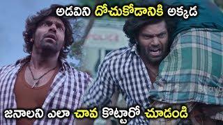 అడవిని దోచుకోడానికి అక్కడ జనాలని ఎలా చావ కొట్టారో చూడండి | Watch Gajendrudu Full Movie On Youtube