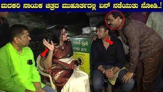Gandugali Madakarinayaka Pooja Video || Darshan || Sumaltha | Rockline Venkatesh