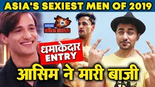 Bigg Boss 13 Hunk Asim Riaz Enters The List Of 50 Sexiest Asian Men