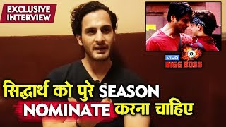 Bigg Boss 13 | Asim Riaz's Brother ANGRY Reaction On Siddharth Pushing Asim | Exclusive BB 13