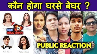 Who Will Be EVICTED This Week? | PUBLIC REACTION | Bigg Boss 13 | Asim, Rashmi, Shefali, Himanshi