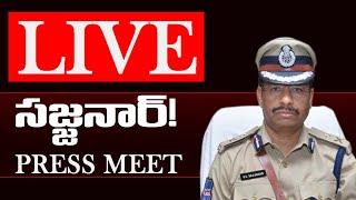 CP Sajjanar Press Meet LIVE | #HyderabadPolice | #Encounter | Top Telugu TV