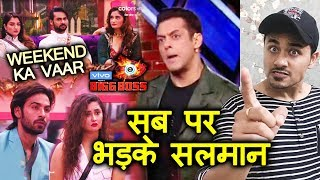 Bigg Boss 13 | Salman Khan BLASTS All Housemates | Weekend Ka Vaar | BB 13 Episode Preview