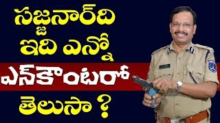 VC Sajjanar IPS Encounters History | Doctor Disha Case | Warangal Pranathi Case | Top Telugu TV