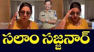 Disha హంతకుల ఎన్ కౌంటర్ పై Actress Charmi స్పందన | Shadnagar Lady Doctor | Top Telugu TV
