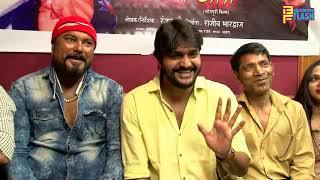 Ganwa Bhojpuri Film Muhurat With Star Cast
