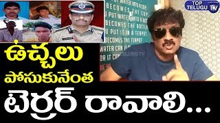 Actor Uthej Response On CP Sajjanar Chatanpally Disha Accused Encounter Issue | Chatanpally Flyover
