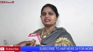 हैदराबाद पुलिस की बहादुरी पर देखें नेता से लेकर आम आदमी की प्रतिक्रिया HAR NEWS 24