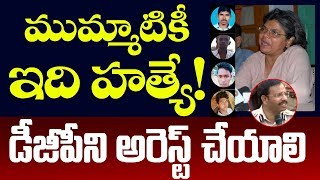 Kavitha Srivastav Reaction on Disha Accused Encounter | VC Sarjjanar | Top Telugu TV