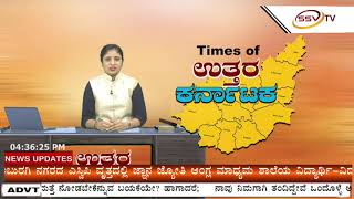 ಡಾ॥ ಬಾಬಾ ಸಾಹೇಬ  ಭೀಮರಾವ ಅಂಬೇಡ್ಕರ್ ಅವರ 63 ನೇ ಮಹಾ ಪರಿನಿರ್ವಾಣ    ದಿನದ ಅಂಗವಾಗಿ ಕಲಬುರಗಿ ಜಿಲ್ಲಾ