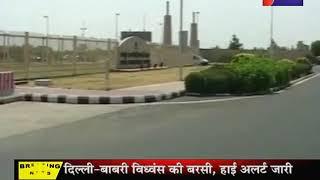 Jaipur Airport| एविएशन सेक्टर पर आर्थिक मंदी का प्रभाव, जयपुर एयरपोर्ट पर 6 शहरों की कनेक्टिविटी घटी