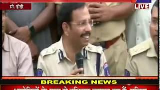 Hyderabad Rape Accused Encounter के बाद हैदराबाद पुलिस कमिश्नर वीसी सज्जनार ने की प्रेस कॉन्फ्रेंस