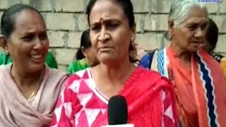 Una |Mobile tower case in Shivaji Park Society| ABTAK MEDIA