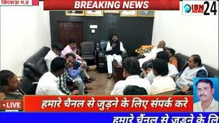 #बंटी साहू बने भाजपा के जिला अध्यक्ष छिंदवाड़ा-आखिरकार भाजपा ने नए जिलाध्यक्ष की घोषणा कर दी गई
