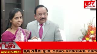 SPEED NEWS  06 DEC 2019
