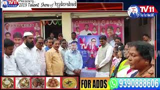 DEPUTY MAYOR BABA FASIUDDIN PAY FLORAL TRIBUTE TO BR AMBEDKAR AT BORABANDA HYD | TS