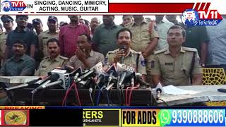 POLICE ENCOUTER 4 ACCUSED INVOLVED IN DISHA CASE AT SHAD NAGAR HYD   TS