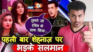 Bigg Boss 13 | Salman Khan BASHES Shehnaz For The FIRST TIME; Here's Why | Wekeend Ka Vaar | BB 13