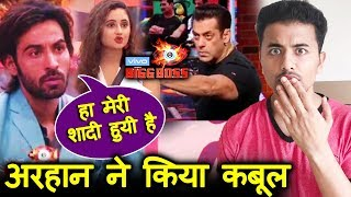 Bigg Boss 13 | Arhaan Khan ACCEPTS His Marital Status In Front Of Rashmi And Salman? | BB 13 VIdeo