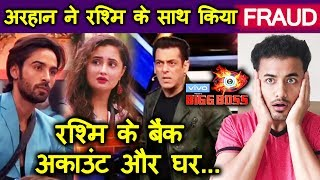Bigg Boss 13 | Arhaan Khan MISUSES Rashmi Desai's BANK ACCOUNT And House? | BIG NEWS | BB 13 Video