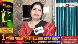 Smt. Chhanda Mishra speak about 1st International Award Ceremony by Samarth Odisha