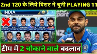 India vs West indies 2nd T20 Playing 11 | IND vs WI 2nd T20 2019 | Cricket Express