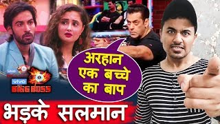 Bigg Boss 13 | Arhaan Is Married And Has A Child | Salman EXPOSES Arhaan | BB 13 Update