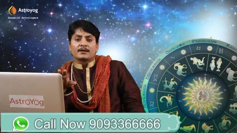 कुंडली के रहस्य | 07 December 2019 | Aaj Ka Rashifal | Pt. Sujit Mishra ji