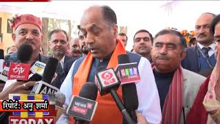 06 JUNE 1मुख्यमंत्री जयराम ठाकुर ने हमीरपुर पहुंचते ही करोडों रूपये के शिलान्यास  किए।