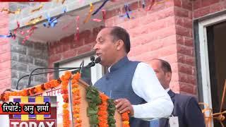 06 DEC NEWS 2 हमीरपुर तकनीकी विश्वविद्यालय के विकास के लिए 10 करोड़ रुपए सरकार देगी
