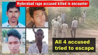Hyderabad Dr Disha Rape Case | 4 Accused Encountered | At Shadnagar | Trying To Escape | Encountered