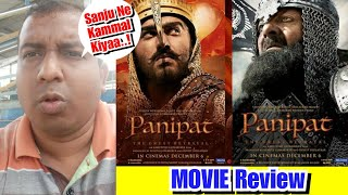 Panipat Movie Full Review