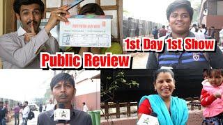 Pati Patni Aur Woh Public Review 1st Day 1st Show