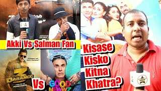Akshay Kumar Vs Salman Khan Fan Reaction On Good Newwz Vs Dabangg 3 Clash